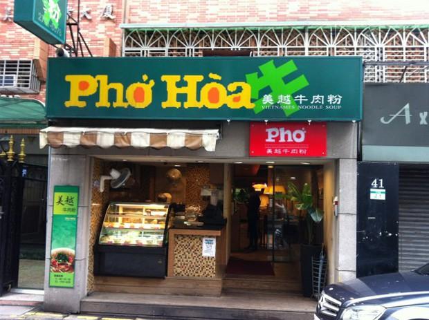 Ẩm thực Việt ở Đài Loan: Cao Hùng có bún thịt nướng nổi tiếng, Đài Bắc bị đánh giá là không ấn tượng lắm - Ảnh 1.