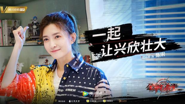 Cuộc chiến phim hè 2019: Một mình nam thần Dương Dương trơ trọi giữa dàn mỹ nữ Đường Yên, Dương Tử, Ngô Cẩn Ngôn - Ảnh 3.