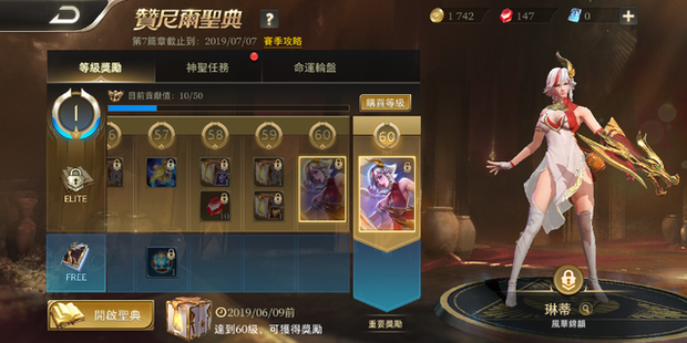 Liên Quân Mobile: Garena tặng cả server 8 tướng vĩnh viễn vào ngày 21/7, điều kiện chỉ là đăng nhập - Ảnh 3.
