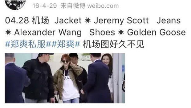 Phốt căng đét: Fan tố Trịnh Sảng ngoại tình với mỹ nam Pinocchio Lee Jong Suk, bị phát hiện có hickey ở cổ - Ảnh 5.