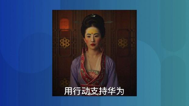 Nghi vấn Lưu Diệc Phi in logo Huawei trên trán Hoa Mộc Lan, dân mạng Trung Quốc không ngớt lời bàn tán - Ảnh 2.