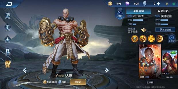 Liên Quân Mobile: Đạt Ma King of Glory lộ diện, tên chính thức là Qi, kỹ năng xuất chưởng cực ghê - Ảnh 1.