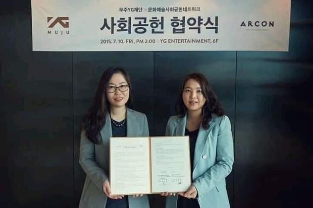 18 năm làm việc làm việc tại công ty có phải là lợi thế lớn giúp CEO mới của YG đưa công ty trở lại với quỹ đạo? - Ảnh 1.