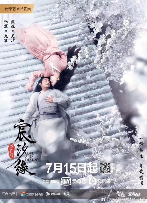 Được kì vọng sẽ là bom tấn Hoa Ngữ mùa hè, Thần Tịch Duyên vẫn bị netizen chê: Bê nguyên phim Dương Mịch vào à? - Ảnh 1.