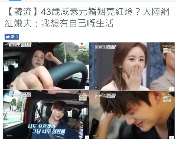 Chuyện tình showbiz xuyên biên giới Hoa - Hàn gây sốt: Đôi tu thành chính quả, cặp đứt gánh giữa đường - Ảnh 26.