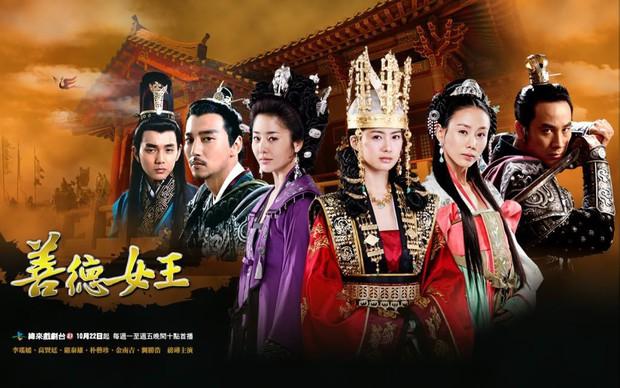 Là con ghẻ truyền hình nhưng có đến 5 lí do để mê đắm phim cổ trang Hàn: Số 4 từng khuynh đảo toàn Châu Á - Ảnh 5.