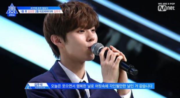 Lộ diện top 20 của Produce X 101: Con cưng Mnet trở lại ngai vàng, nhiều thí sinh tụt dốc thảm hại - Ảnh 2.