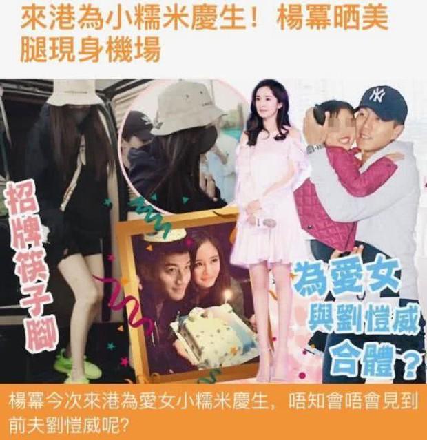 Nửa năm ly hôn, Dương Mịch lần đầu trải lòng chuyện tình mới, tiết lộ cách thức tán tỉnh đối phương - Ảnh 1.