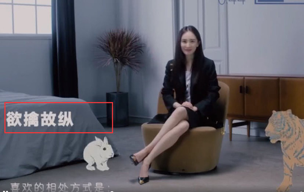 Nửa năm ly hôn, Dương Mịch lần đầu trải lòng chuyện tình mới, tiết lộ cách thức tán tỉnh đối phương - Ảnh 4.