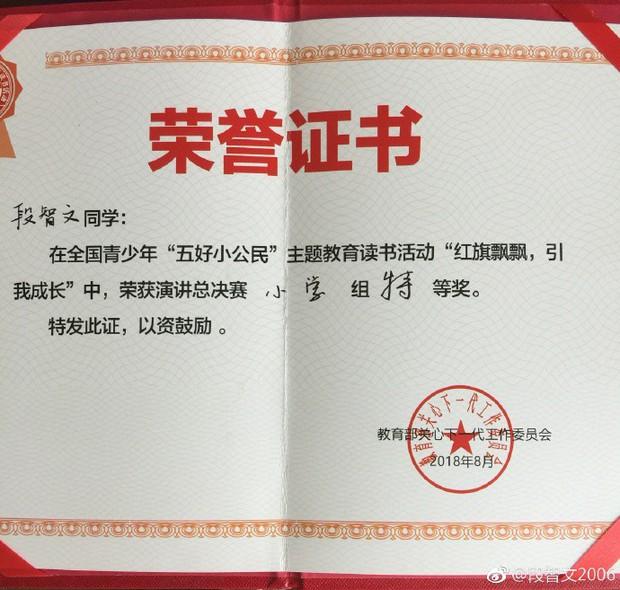 Đoàn Trí Văn: Đường Tăng sinh năm 2006, đúng chuẩn trắng trắng mềm mềm trong truyền thuyết - Ảnh 18.