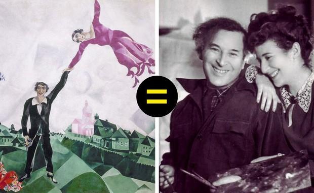 Ý nghĩa thực sự của 7 bức họa nổi tiếng thế giới mà hầu hết chúng ta không hay biết - Ảnh 4.