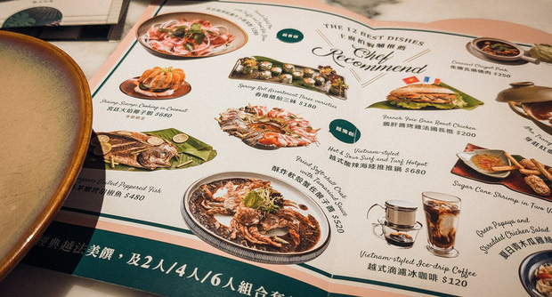 Tinh hoa ẩm thực Việt hội tụ: gỏi cuốn, bánh mì, phở Việt, cà phê sữa đá... có đủ trên bản đồ ăn ngày 2 của Top 10 Here We Go 2019 - Ảnh 17.