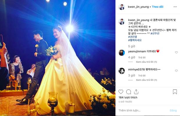 Hôn lễ diễn viên Vợ tôi là Gangster và chồng kém 11 tuổi: Lee Jun Ki lộ cằm lạ, dàn sao đình đám đồng loạt tới dự - Ảnh 13.