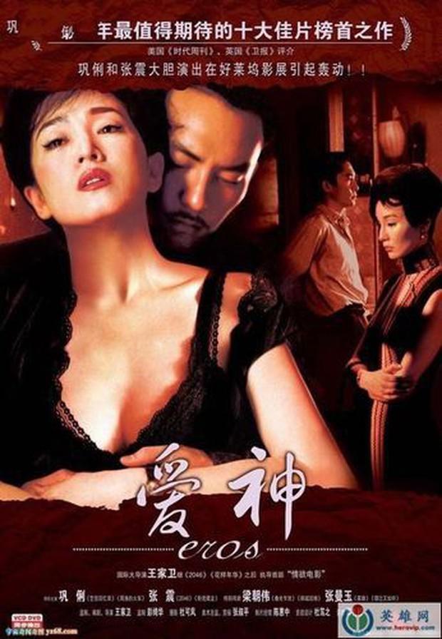 3 điều cần biết trước giờ Thần Tịch Duyên lên sóng: Mỹ nam giường chiếu Trương Chấn se duyên cùng người đẹp Nghê Ni - Ảnh 5.