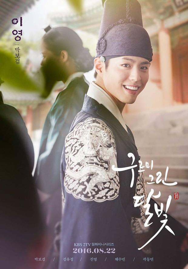 """4 cặp """"tình nhân"""" xứ Hàn có tạo hình cổ trang đẹp đến nao lòng: Đôi thứ 4 hứa hẹn khuấy đảo màn ảnh - Ảnh 2."""