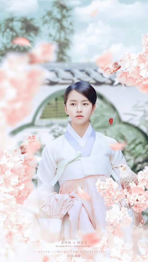 """4 cặp """"tình nhân"""" xứ Hàn có tạo hình cổ trang đẹp đến nao lòng: Đôi thứ 4 hứa hẹn khuấy đảo màn ảnh - Ảnh 4."""