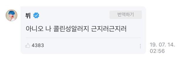 Loại bệnh leo lên top 1 tìm kiếm Naver mà V (BTS) đang mắc phải gây nguy hiểm tới mức nào? - Ảnh 2.