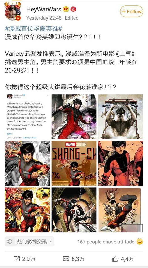 Marvel treo bảng tìm siêu anh hùng gốc Á: Ai cũng vòi Bành Vu Yến nhưng lựa chọn bồ cũ Mulan mới táo bạo! - Ảnh 3.
