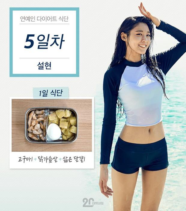 Ngã ngửa mỹ nhân sở hữu body đẹp nhất Kpop thừa nhận chế độ ăn kiêng là giả và đây mới là bí quyết giảm cân thật - Ảnh 1.
