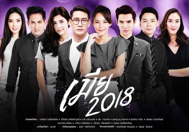 Tên Tôi Là Kim Sam Soon bản Thái remake: Ăn bận như nhà quê nhưng chị đại Bee Namthip vẫn bị... chê quá đẹp so với bản gốc - Ảnh 2.