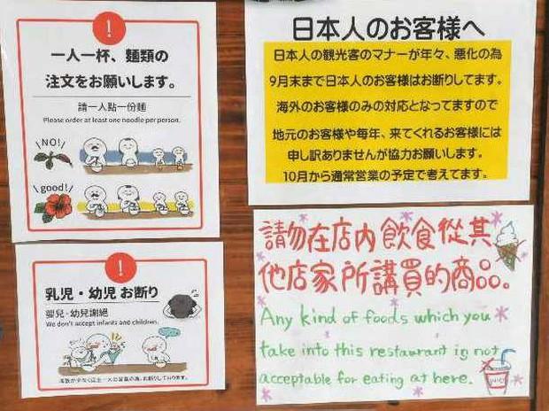 Hi hữu: quán ăn Nhật trên đất Nhật nhưng lại cấm cửa chính… người Nhật - Ảnh 3.