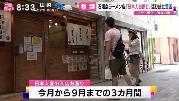 Hi hữu: quán ăn Nhật trên đất Nhật nhưng lại cấm cửa chính… người Nhật - Ảnh 6.
