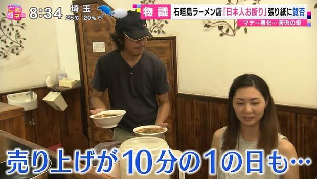 Hi hữu: quán ăn Nhật trên đất Nhật nhưng lại cấm cửa chính… người Nhật - Ảnh 5.