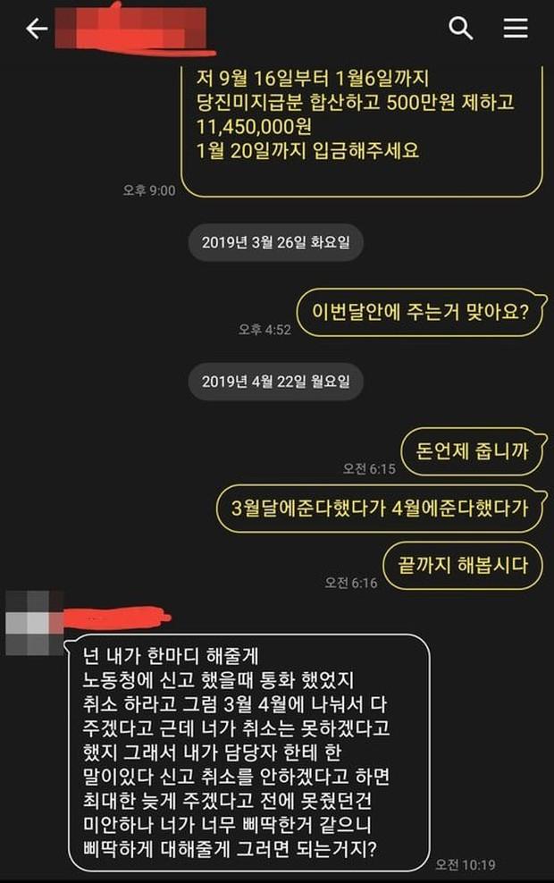 Vừa có phốt bóc lột trong Arthdal xong, lại thêm ekip Hotel del Luna của đài tvN bị tố quỵt tiền lương - Ảnh 6.