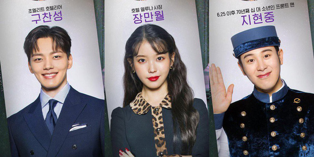 Vừa có phốt bóc lột trong Arthdal xong, lại thêm ekip Hotel del Luna của đài tvN bị tố quỵt tiền lương - Ảnh 4.
