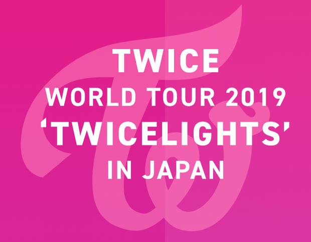 Tiếp tục bổ sung 12 đêm diễn vào concert, fan nhà TWICE phẫn nộ bởi lịch trình dày đặc mà JYP đặt ra - Ảnh 1.