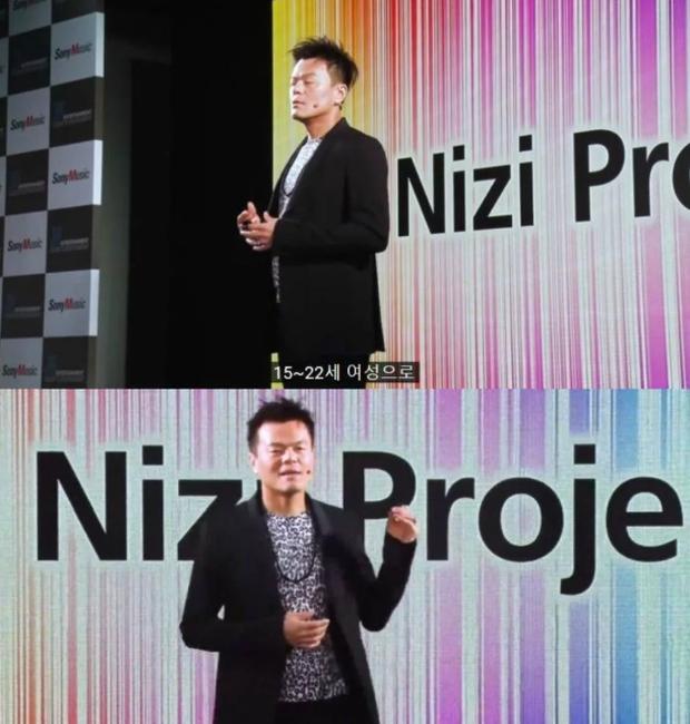 """JYP lên kế hoạch trình làng """"em gái"""" TWICE và ITZY tại Nhật , 2 đàn chị đình đám cùng nhà có nên lo lắng? - Ảnh 1."""