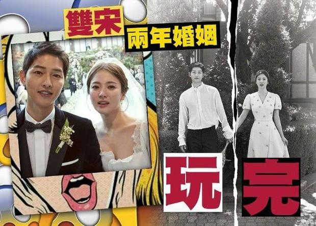 Rộ nghi vấn Song Joong Ki thao túng mạng xã hội, cố tình giở trò bôi nhọ Song Hye Kyo tại Trung Quốc - Ảnh 1.