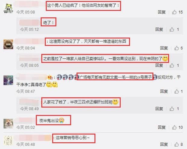 Rộ nghi vấn Song Joong Ki thao túng mạng xã hội, cố tình giở trò bôi nhọ Song Hye Kyo tại Trung Quốc - Ảnh 5.