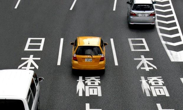 Lạ kỳ như người Nhật: Thuê xe ô tô giá cao để làm tất cả mọi việc, trừ... lái xe - Ảnh 1.