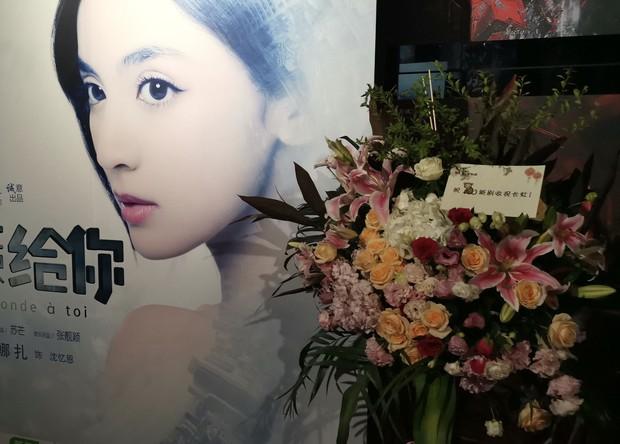 Trương Hàn và mỹ nữ Tân Cương - Cổ Lực Na Trát tái hợp sau 2 năm chia tay? - Ảnh 1.