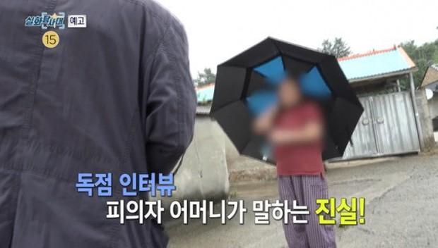 Tiết lộ mới về chồng người Hàn bạo hành vợ Việt: Có đến 4 con, nói dối để ngoại tình và gây ra vụ việc khiến mẹ ruột bị sốc - Ảnh 3.