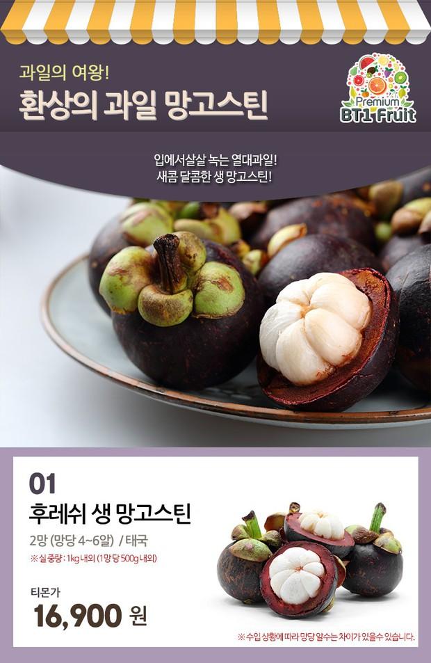 Rosé (BLACKPINK) livestream ăn hoa quả ngon lắm nhưng lại gọi chôm chôm là trái vải có lông - Ảnh 4.