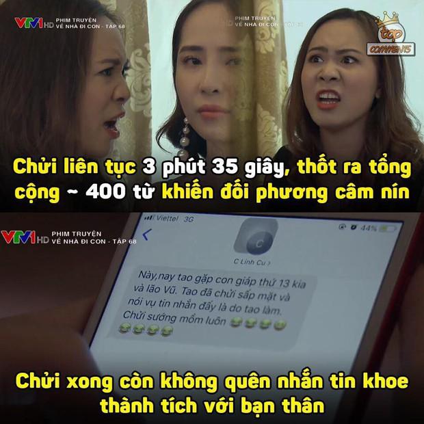 Chửi Tuesday liên tục 3 phút 35s, thốt ra tổng cộng hơn 400 từ: Chị Linh chứng minh khi phụ nữ đã sôi máu thì rapper cũng phải chào thua - Ảnh 1.