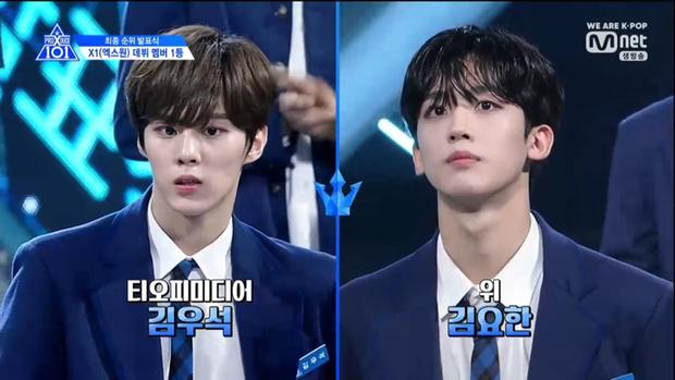 11 trai đẹp chiến thắng Produce X 101 và giành suất debut chính thức lộ diện! - Ảnh 13.