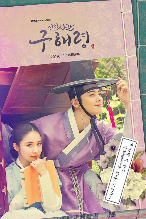 Trai đẹp Cha Eun Woo: Trùm đóng vai mỹ nam, nhiều lần được hôn đàn chị nhưng diễn xuất cần phải xét lại - Ảnh 12.