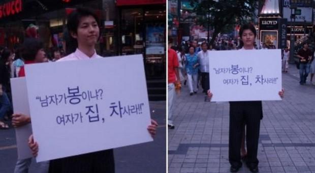 Xôn xao ảnh 12 năm trước của Song Joong Ki: 22 tuổi đã đi biểu tình Đàn ông không phải mỏ vàng của phụ nữ? - Ảnh 1.