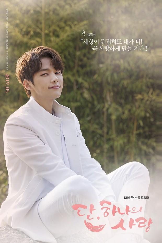 BXH truyền hình Hàn tháng 6: Điều gì khiến chị đại Từ Khóa Tình Yêu vượt mặt bom tấn Arthdal của Song Joong Ki? - Ảnh 7.