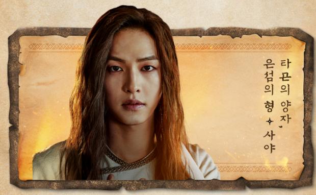 BXH truyền hình Hàn tháng 6: Điều gì khiến chị đại Từ Khóa Tình Yêu vượt mặt bom tấn Arthdal của Song Joong Ki? - Ảnh 13.