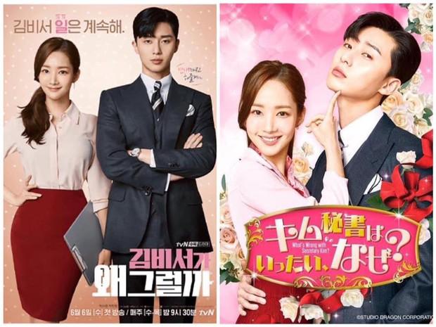 Màn make up quá tay của hàng loạt phim Hàn khi đem chiếu ở Nhật: Poster phim hình sự cũng biến thành lãng mạn! - Ảnh 4.