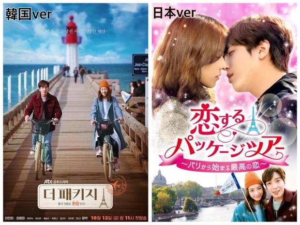 Màn make up quá tay của hàng loạt phim Hàn khi đem chiếu ở Nhật: Poster phim hình sự cũng biến thành lãng mạn! - Ảnh 5.