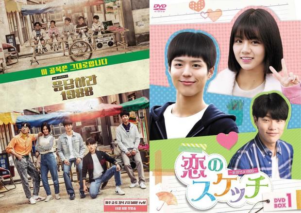 Màn make up quá tay của hàng loạt phim Hàn khi đem chiếu ở Nhật: Poster phim hình sự cũng biến thành lãng mạn! - Ảnh 6.