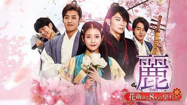 Màn make up quá tay của hàng loạt phim Hàn khi đem chiếu ở Nhật: Poster phim hình sự cũng biến thành lãng mạn! - Ảnh 8.