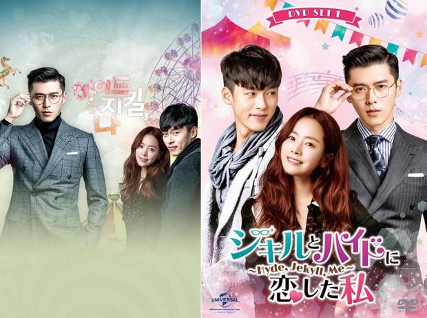 Màn make up quá tay của hàng loạt phim Hàn khi đem chiếu ở Nhật: Poster phim hình sự cũng biến thành lãng mạn! - Ảnh 9.