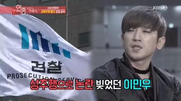 Chối tội nhưng bị lật tẩy hành vi đồi bại qua CCTV, nam thần nhóm nhạc huyền thoại Shinhwa đối mặt án tù 10 năm - Ảnh 1.