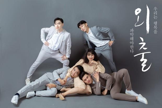 Bộ ảnh kỷ yếu của sinh viên Sài Gòn chất chơi không khác gì bìa tạp chí, nhưng dàn trai xinh gái đẹp mới là điều đáng chú ý nhất - Ảnh 10.